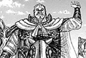 三大天の盾